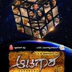 Watch #Kannada movie #AATAGARA  official trailer HD on YouTube - https://t.co/eRwQKJGiJw http://t.co/P4C4ZychRY