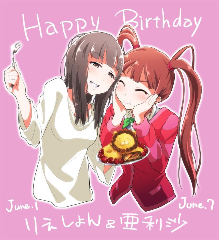りえしょん&亜利沙誕生日おめでとう~~ りえしょんが亜利沙で本当に良かった!! http://t.co/D8O87L2UN7