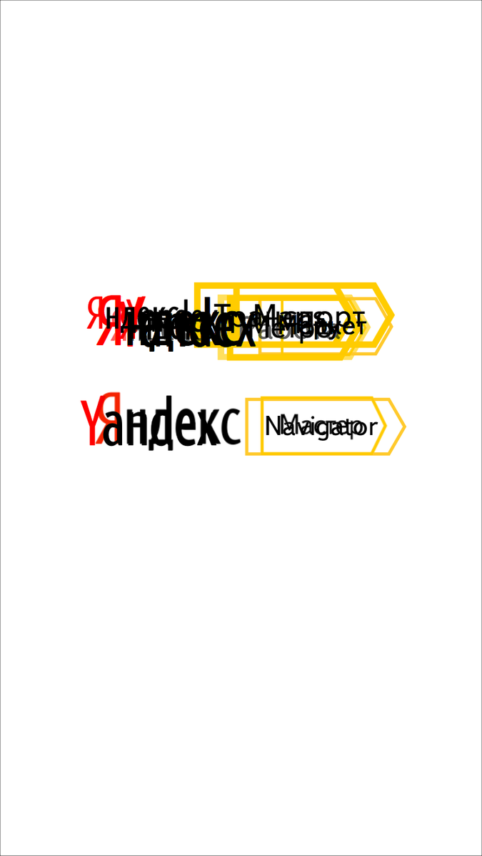 I was always irritated by that inconsistency in the positioning of @Yandex logo across splash screens of their apps. http://t.co/tV6kTCJ7Yy