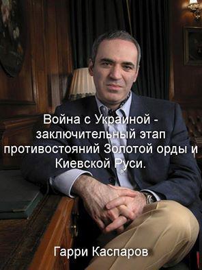 Госдепартамент США снова рекомендовал американцам не ездить в оккупированный РФ Крым и на Донбасс - Цензор.НЕТ 1461