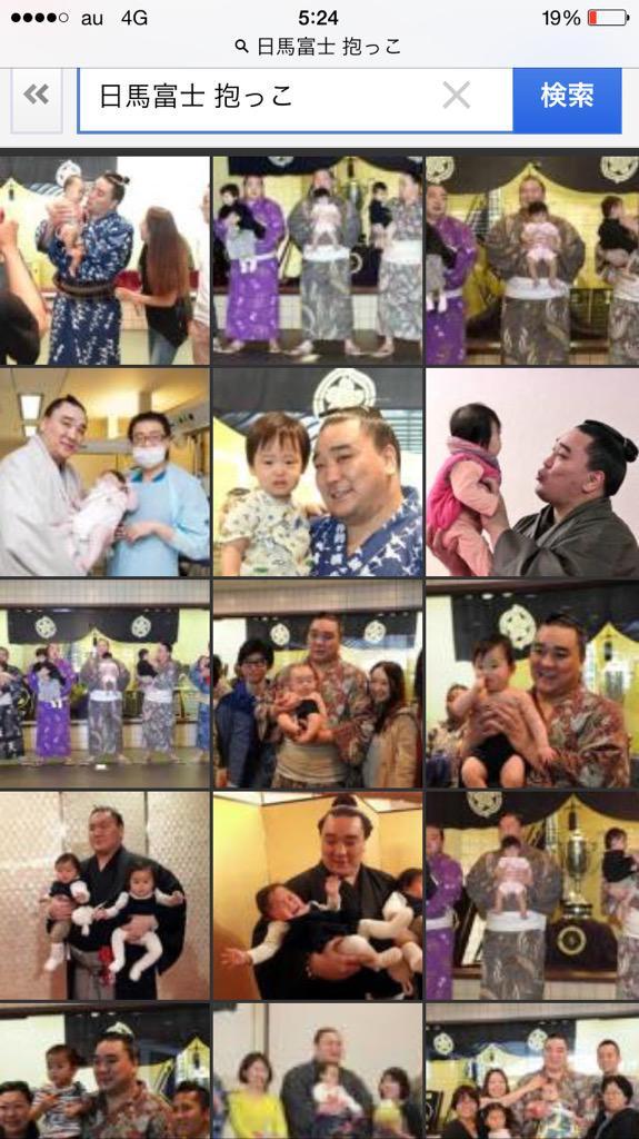 日馬富士 抱っこ  で検索して出てくる画像やばいな。全部額に入れたい。 http://t.co/blmsokYIHq