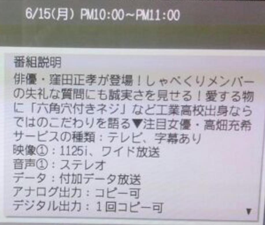 あ、来週の しゃべくりに窪田くん!(*^^*) http://t.co/gXYdzBlw15