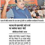 #ModiSarkar is focussed on improving infrastructure in Bihar. @narendramodi @nitin_gadkari http://t.co/xjkuPfqO2b