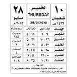 مواقيت الصلاة وذلك حسب التوقيت المحلي لإمارة #دبي ليوم ٢٨ مايو ٢٠١٥ http://t.co/4srgBytRML