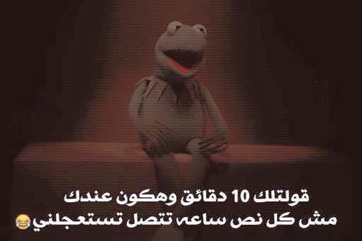 مفيش تعبير يوصف الحياة في مصر أدق من كده :) http://t.co/Hci1EWoAwX