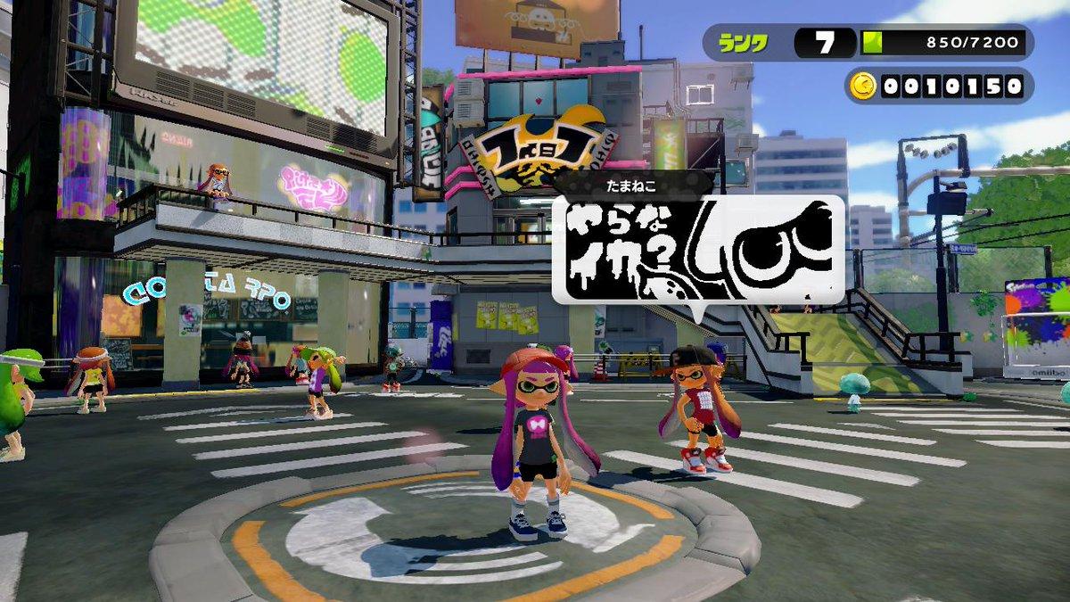 ウホッ #WiiU http://t.co/JNblvM5G58