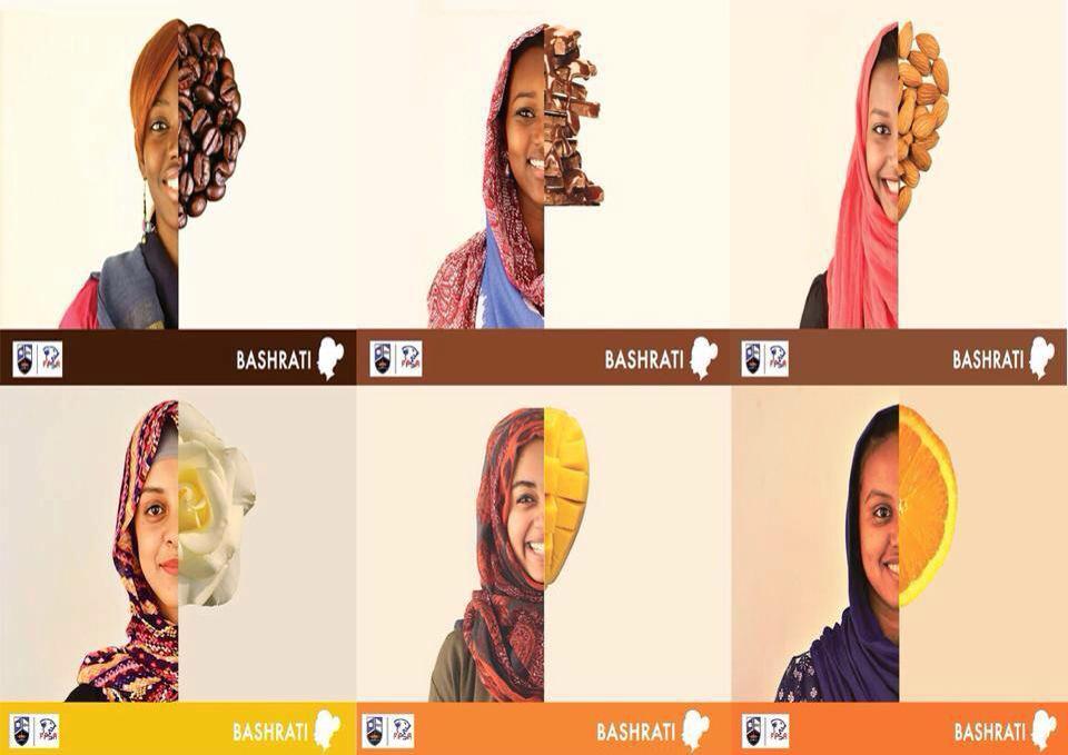 مبادرة رائعة من طالبات جامعة الخرطوم كلية الصيدلة، لمحاربة استخدام كريمات تبيض البشرة #كل_بشرة_من_ذهب #السودان http://t.co/0que8hXunE