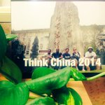 Walked into an office. Saw a book full of photos I took last summer... @eoydc @reginaoak #ThinkChina2014. #Oakland. http://t.co/RlorkLzJAE