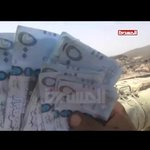 Forged #Saudi money(Riyal)was found in pockets of dead Saudi-supported militia in #Marib NE #Yemen Saudi forge&Pays http://t.co/2invjLTMhy