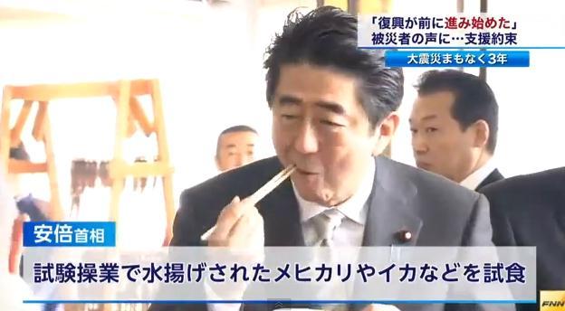 福島の状況は「たべて応援」くらいしか報道されませんが、すでに福島の甲状腺がんの発症数は世界最悪となっています。これでも原発との因果関係はないと言い切る政府・官僚・マスコミ・学者・医者の狂気。http://t.co/Go70EDTkrr http://t.co/yCI6W2QY6E