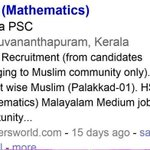 Have u seen any covarage of #CommunalMedia Of India when Job adds are for Only Muslims ?? http://t.co/jhMdx39Nwy