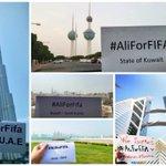 مهما كان تصويت الاتحادات لن يغير دعم الشباب الخليجي للأمير علي و ثقتهم به  #الامير_على_للفيفا #AliForFIFA #FIFA #GCC http://t.co/f5GA00VhYg