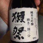 母上が知らずに料理酒に使ってた酒を見てぶっ飛んだ。 http://t.co/P3jPlYAZNf