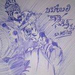 RT @AiR7orcE: @RanaDaggubati @ssrajamouli  sketch by #Nagesh_sampangy  #bhalladeva #Baahubali @BaahubaliMovie