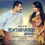 RT @SonyMusicSouth: Everyone's raving about #YenthaVaaduGaanie starring #Thala #Ajith & @trishtrashers.Watched it?