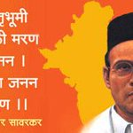 Tributes to a great revolutionary, visionary, freedom fighter,author, playwright & poet Swatantyryaveer #VeerSavarkar http://t.co/uziVCkCQk7