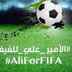 Good luck @AliBinAlHussein, you have our full support! #AliForFIFA #FIFA #الأمير_علي_للفيفا http://t.co/J0cMRTYlBE
