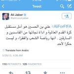 دعم العميد علي جابر مستمر  لسمو الامير علي بن الحسين  #الامير_على_للفيفا #AliForFIFA  @alimouinjaber http://t.co/hNG2waZ0Zt