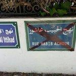 Cest une honte et une atteinte à lhistoire de la #Tunisie .. #Rue #Habib_Achour #UGTT #Menzah1 #Tngov http://t.co/ThPhnst4if