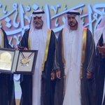"""وسام """"أم الإمارات"""" فخر على صدورنا، يدوم عز الدار وحفظ الله راعي المسيرة. http://t.co/wfCTBvCR2p"""
