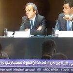 بلاتيني : طلبنا من كل الاتحادات ان تصوت لمصلحة  #الامير_علي_للفيفا  #الاردن http://t.co/Wah4ME0dOq