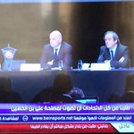 بلاتيني : طلبنا من كل الاتحادات التصويت لمصلحة الامير علي بن الحسين #الامير_علي_للفيفا #AliForFIFA http://t.co/y9XAqCobOx