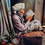"""""""أقرأ بأسم ربك الذي خلق"""" #صورة رائعة وجميلة من #اليمن . http://t.co/5VshjoCzgS"""