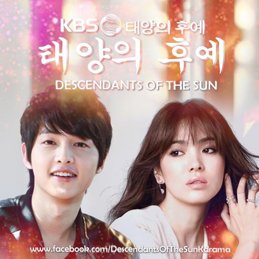 Song Hye Kyo Song Joong ki Joong ki And Song Hye Kyo