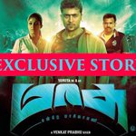 Read exclusive Story Of #Suirya's Masss http://t.co/eptqFvpV5y #Mass