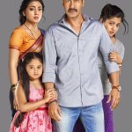 RT @filmibeat: After #BajrangiBhaijaan teaser, @ajaydevgn's #Drishyam First Look Pic is out http://t.co/asoNr8DnDI