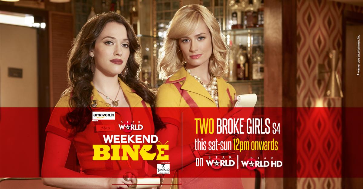 Tweet max to win the limited edition binge kits while watching #TwoBrokeGirls on #StarWorldWeekendBinge http://t.co/C4NuVmHVrw