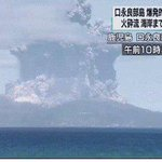 Volcano erupts on Japanese island, evacuation ordered http://t.co/bMKL4ENtAg http://t.co/4zxAStMqcs