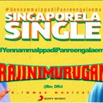 #YennammaIppadiPanreengalaemas coming your way!Get ready for the making of this song from #rajinimurugan today @6pm! http://t.co/WL7IU5QVlA