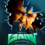 Read and Write Review For #Masss http://t.co/QFBMNMbIAM #Mass #Massu