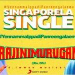 JUSTIN: Making Video #YennammaIppadiPanreengalaema's Song from #rajinimurugan releasing today @6pm!