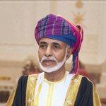 اللهمّ إن #جلالة_السلطان قد أحسن إلينا ووهب عمره من أجل عُمان وشعبها الأخيار فأحسن إليه وزين عمره بالصحة والعافية. http://t.co/06QZPiiOV7