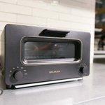 バルミューダが「究極のトースター」発表 高価格キッチン家電に挑戦 http://t.co/ASfYTt5yO9 http://t.co/uqge6QE74j