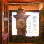 [エンタメ]宮崎駿監督『カリオストロの城』の原点!「幽霊塔へようこそ展」の全容 http://t.co/r10Yysg9Tc http://t.co/6YljobJfiC