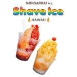 ハワイ発かき氷店「モンサラット・アベニュー・シェイブアイス」初上陸。今夏1号店オープン http://t.co/8ZfdOrCGse http://t.co/3ZVafvZuIU