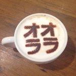 「ジョジョの奇妙な冒険」のカフェが渋谷に期間限定でオープン - タワレコとのコラボグッズも http://t.co/ccwKDF9iEs http://t.co/skj6rFV1NP