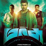 All about Suriya's #Mass http://t.co/4XNL9xUHbc #Masss #MovieReview