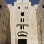 Palestines abandoned parliament – a history of cities in 50 buildings, day 46 http://t.co/ada1JWVns3 http://t.co/hY13abjQUi