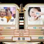 今週の「ミュージックバンク」1位、SHINee - View(5/29) #SHINeeView3rdWin http://t.co/neMIHr7bJM