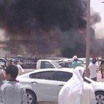 الداخلية السعودية - إحباط محاولة تفجير مسجد بالدمام http://t.co/qdcS1fFXoj #جريدة_الشبيبة #تفجير_العنود http://t.co/q30ikZaH9P