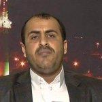 الناطق باسم حركة انصار الله اليمنية / وفد الحركة يواصل اللقاءات في سلطنة عُمان حيث يتم التباحث حول الكثير من المسائل. http://t.co/4eHv3kPmQB