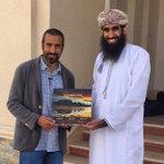 اهداء كتاب (روائع عمان الجيولوجية) للإستاذ والإعلامي #أحمد_الشقيري @shugairi http://t.co/udYumySw32
