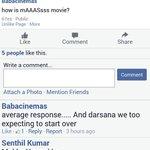 #Masss Movie Response in Thala Fort Coimbatore #Archana Theatre @babacinemastdx http://t.co/cw7rWzFtSw