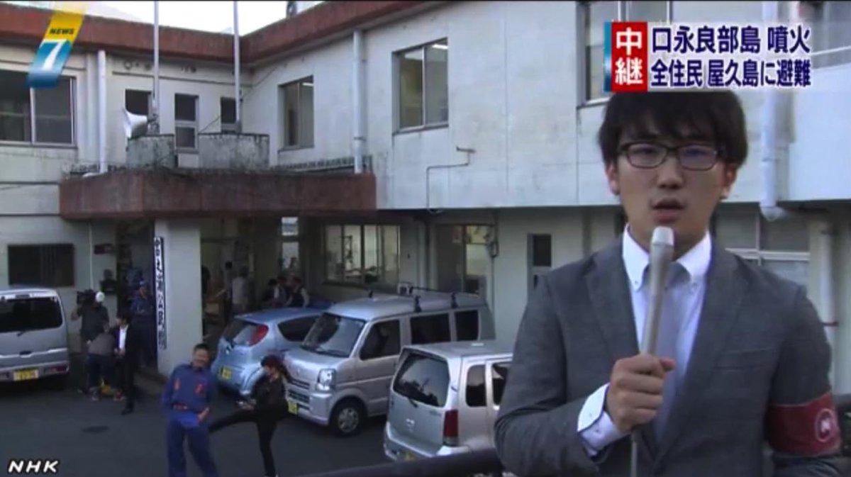 NHKで口永良部島からのリポートの後ろで、女の人が男の人蹴ってた。 http://t.co/clqJgFDhk8