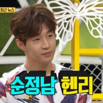 "Super Junior-M's #Henry Opens Up about His Ex-Girlfriend on ""Quiz Around the World"" http://t.co/n9NRjyk57T http://t.co/Zq0TsyGqez"