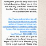 رسالة من أستاذ المبتعث عبدالجليل الأربش لطلبته. #تفجير_العنود_الإرهابي #تفجير_العنود http://t.co/kTkTw5DVVw